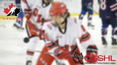 Canadian Sport School Hockey League Design Hosting Online